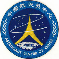 Chinese space agency (...