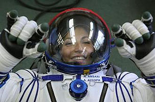 her space suit - photo #1